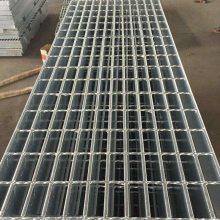 网格板计算@高速公路沟盖板模具@排水沟盖板