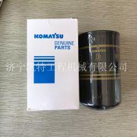 小松PC60/70-8柴油滤芯600-319-3870 挖掘机原厂配件