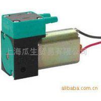 供应微型液泵