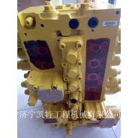 供应小松挖掘机原厂PC240-8主阀