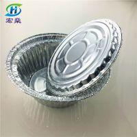 一次性碗煲仔饭铝箔餐盒 圆形外卖打包蒸饭碗 锡纸花甲粉碗带盖饭盒