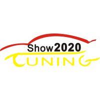 2020第十八届广州国际汽车改装展览会