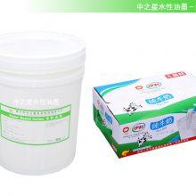 供应 水性纸箱油墨 SC3000-6纸箱印刷专用凹印 耐低温 无锡中之星色彩