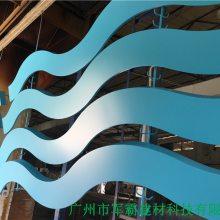 信宜弧形铝方通吊顶造型 优质波浪形铝方通厂家