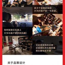 济宁书本包装设计LOGO设计宣传设计公司