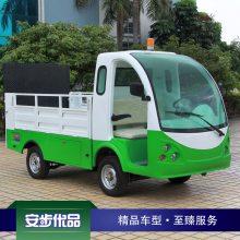安步优品ABLQH080绿白色两座电动运输车6桶电动清运车六桶垃圾清运车场内四轮搬运车