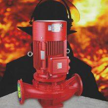 厂家直销泵房XBD(L)不锈钢离心喷淋稳压泵水泵