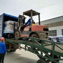 铜陵航天牌移动式叉车登车桥 物流园卸货平台 集装箱装车平台 货物卸货辅助设备