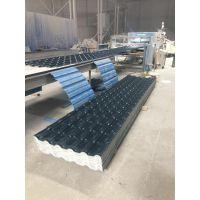 西里米尔牌ASA彩色优质云南合成树脂瓦生产
