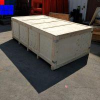 免熏蒸木箱定制厂家量身定制各规格板条箱 打木架箱