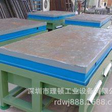 铸铁检验桌钳工平台划线平台测量台T型槽装配焊接平板试验工作台