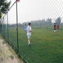 室外场地围网 球场围网生产厂家 体育场勾花围网