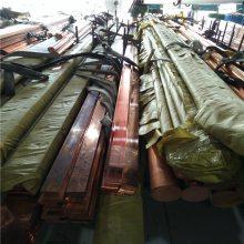 国标T2紫铜板 T2止水用紫铜板 导电紫铜排 CNC机加工铜排
