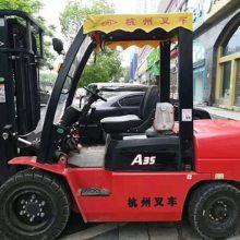 新3.5吨叉车价格二手5吨叉车10吨叉车促销活动