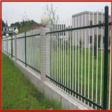 锌钢建筑护栏 锌钢护栏合同 厦门围栏网兴来公司