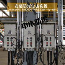 浙江中木防爆磁起动器磁力启动配电箱照明配电箱铝合金控制箱