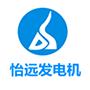 东莞市怡远机电设备有限公司