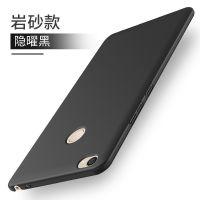 机伴 新款磨砂手机壳防摔创意硬壳保护套批发适用于小米红米4X 5x