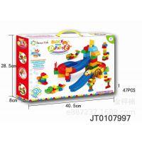 儿童智力玩具批发幼儿益智启蒙拼装立体DIY拼插轨道积木47PCS