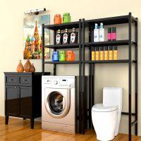 洗衣机置物架翻盖滚筒阳台卫生间多功能储物架马桶架多层浴室收纳