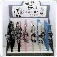 韩版创意潮语文字吸猫少女金属挂件中性笔宅男傲娇签字笔学生文具