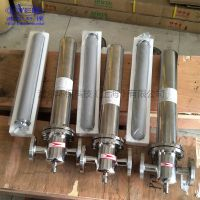 滤尔 LUZF 蒸汽过滤器 厂家供应