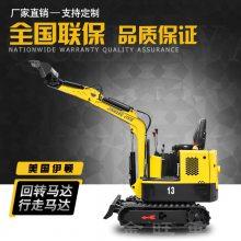 微型履带式挖掘机 13挖掘机厂家 履带挖掘机图片 橡胶履带挖掘机