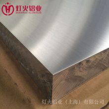 灯火铝业6061精细化超平精密铝板