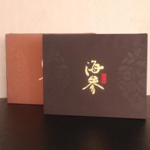 深圳厂家定制精装海参礼品盒,高档食品包装盒印刷,海参木盒精品盒定制