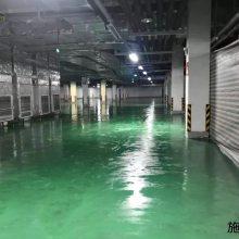 供应耐迪斯无溶剂型环氧地坪涂料环保健康运输安全极低VOC