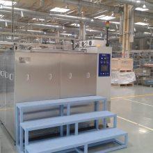 常熟溶剂型超声波清洗机 FRA-4048TAC