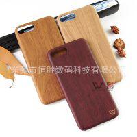 耐用防摔印刷木纹PU皮质苹果8手机壳 复古iPhone6 7p 保护套厂家