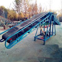 移动式双翼升降皮带输送机 煤粉装卸用橡胶皮带机定做Lj6