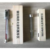 数显钢结构防火涂层测厚仪-天津智博联仪器