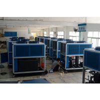 深圳实验室冷却水循环系统/浙江实验室小型冷水机