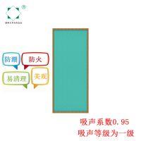 长沙天花板吸音材料多少钱 吸音材料价格