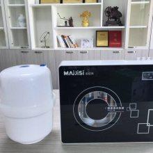 麦咭斯-RO-B2 家用净水器
