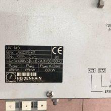 HEIDENHAIN海德汉数控系统主轴驱动器故障维修