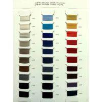 绢丝山羊绒 2/48NM 70%长绒棉 25%绢丝 5%山羊绒 有色毛纱线