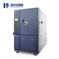 可非标定制高空低气压试验箱 海达生产厂家