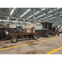 加降尘装置的移动打砂机/流动式制砂机时产80吨博洋机械畅销型号
