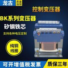 矿用BK控制变压器厂家批发