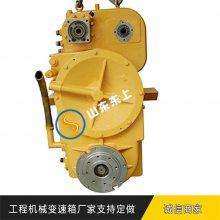 北京供应龙工LG853N装载机变速箱不同齿轮组合产生变速变矩