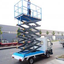 车载剪叉式电动液压升降机 升降作业平台 汽车升降机高空作业车