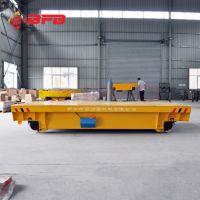 可定制低压轨道供电直流平板车 卷材轨道平车 铁水搬运设备