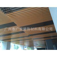 供应铝方通吊顶, 广州全国生产基地铝天花吊顶