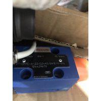 R901029624 VT-DFPE-A-22/G24K0/0A1E/V-014 力士乐比例阀 议价