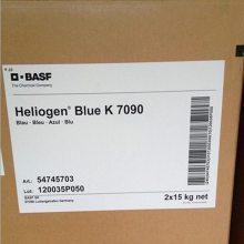 巴斯夫K3540 原汽巴固美透RN大红 BASF 166红单偶氮颜料