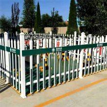 变压器PVC围栏 pvc围墙护栏 变压器围栏