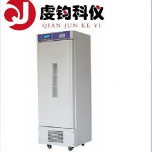 【上海虔钧】HWS-2000智能恒温恒湿培养箱 适用于环境保护、卫生防疫、药检、农畜、水产等